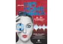 Salon Hifi - Home Cinéma 2010